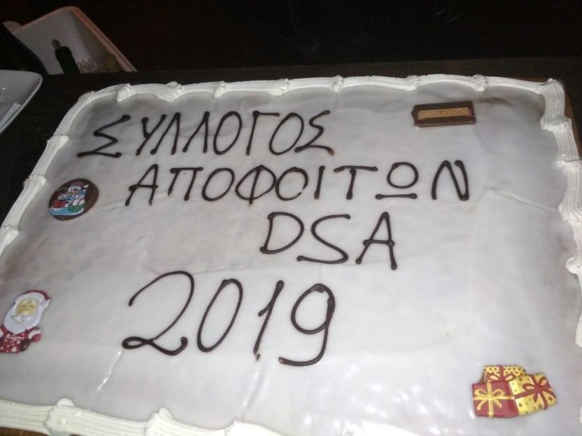 winterparty pita 2019a