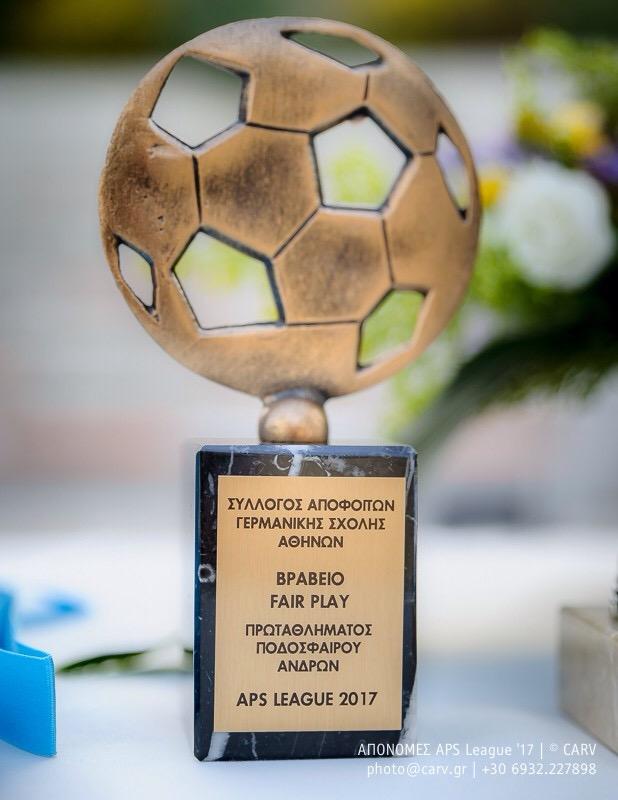 dsa footballteam2017 fairplay2