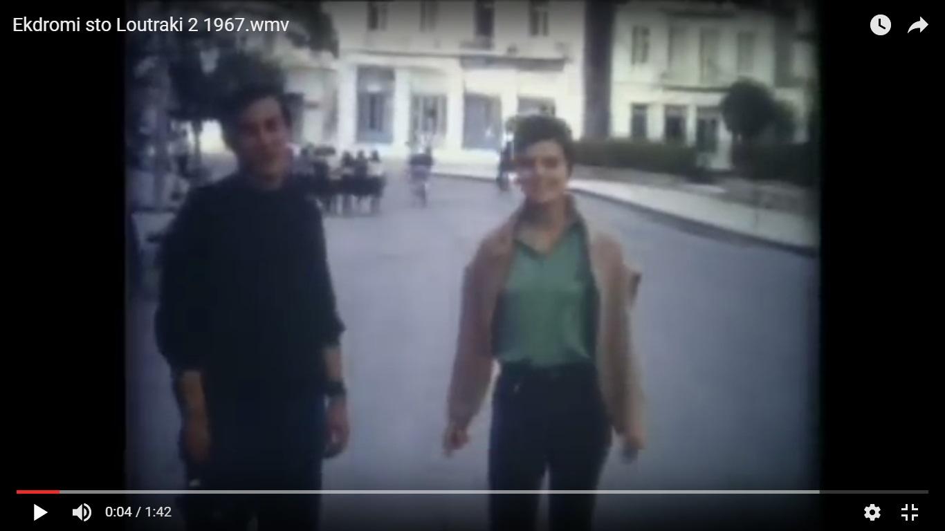 karatzas pryce 1967